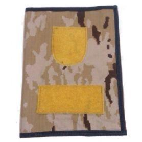 Carpeta portaboletines Árido Militar pixelado CON Velcros