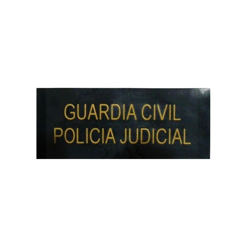 PARCHE POLICÍA JUDICIAL GUARDIA CIVIL