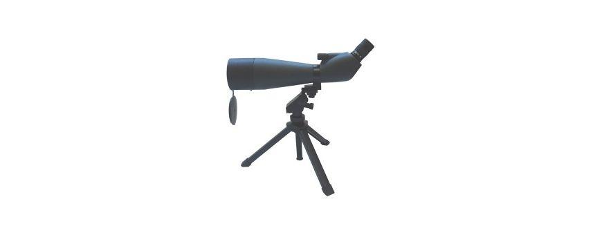 aparato de vision, prismaticos, material polcial, accesorios policiales,guardia civil, policia,nacional